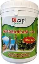 Овощарска замазка с добавен мед (Cu) - Фитобалсам - Разфасовка от 500 g -