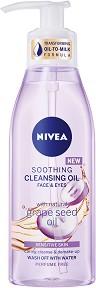 Nivea Soothing Cleansing Oil Face & Eyes - Успокояващо почистващо олио за лице за чувствителна кожа с масло от гроздови семки -
