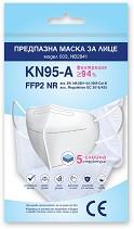 Петслойна медицинска маска за многократна употреба - KN95 -