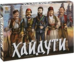 Хайдути - Образователна игра с карти -