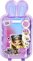 Кукла изненада - Na Na Na Suprise - В комплект с аксесоари -
