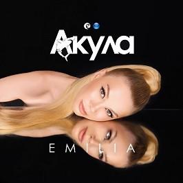 Емилия - Акула - 2 CD -