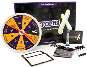 Категория Х - Семейна състезателна игра -