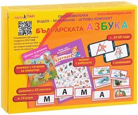 Българската азбука - Образователен видео музикално игрови комплект -