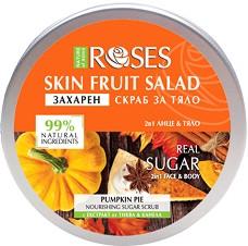 Nature of Agiva Roses Fruit Salad Nourishing Sugar Scrub - Захарен скраб за лице и тяло с екстракт от тиква и канела -