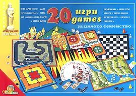 20 игри - Занимателни игри за цялото семейство -