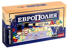 Европолия за деца - Детска бизнес игра -