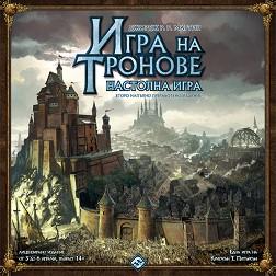 Игра на тронове - Настолна игра -