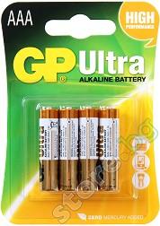 Батерия ААА - Ултра алкална (LR03) - 4 броя -