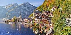 Халстат, Австрия - пъзел