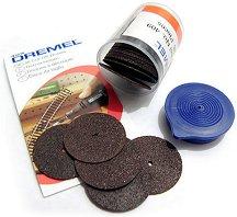 Режещи дискове - ∅ 24 mm - Комплект от 36 броя - продукт