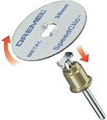 Армирани дискове за рязане на метал - ∅ 38 mm - Комплект от 12 броя - продукт