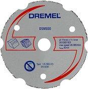 """Карбиден диск за рязане на меки материали - ∅ 77 mm - Консуматив за ъглошлайф """"DSM20"""" -"""