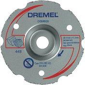 Карбиден диск за рязане на меки материали - ∅ 77 mm -