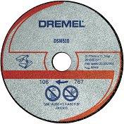 """Армирани дискове за рязане на метал и пластмаса - ∅ 77 mm - Консуматив за ъглошлайф """"DSM20"""" -"""