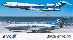 Пътнически самолети - Boeing 727-200 Limited Edition Combo - Комплект от 2 сглобяеми авиомодела -