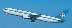 Пътнически самолет - Boeing 767-300 Mohican Jet - Сглобяем авиомодел -