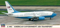 Правителствен самолет - Boeing C-40 Clipper - Сглобяем авиомодел -
