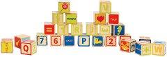 """Научи цифрите и латинските букви - Дървени кубчета от серията """"Hape - Eco"""" - играчка"""