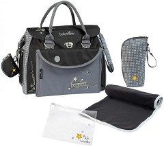 Чанта - Baby Style - Аксесоар за детска количка с подложка за преповиване и термобокс -