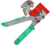Ножица за ашладисване - Модел 1310-A0065BG