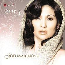 Софи Маринова - Софи Маринова 2013 - компилация