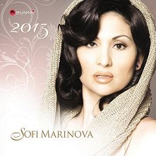 Софи Маринова - Софи Маринова 2013 - албум