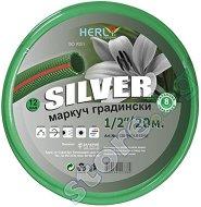 Градински маркуч с оплетка - Silver 20 m