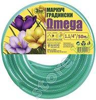 Градински маркуч с оплетка - Omega