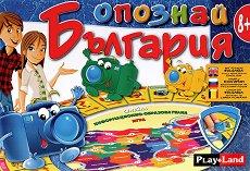 Опознай България - Семейна информационно-образователна игра -
