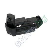 Battery Pack