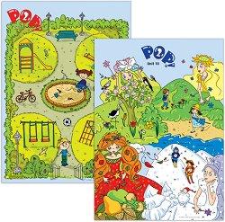 POP! 2 - Учебна система по английски език за 5 - 6 годишни деца : Плакати -