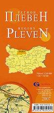 Плевен - регионална административна сгъваема карта -