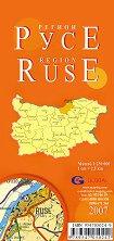 Русе - регионална административна сгъваема карта -