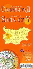 София-град - регионална административна сгъваема карта -