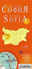 София - регионална административна сгъваема карта -