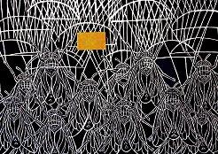 Албум с картини - Моника Попова -