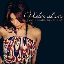 Мирослава Кацарова - албум