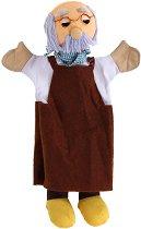 Кукла за куклен театър - Дядо -