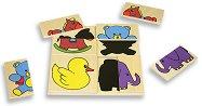Забавни сенки - Дървена играчка - пъзел
