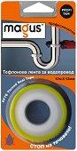 Тефлонова лента за водопровод