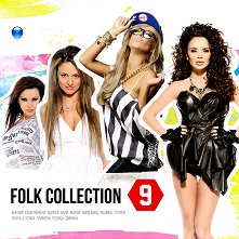 Folk Collection 9 - компилация