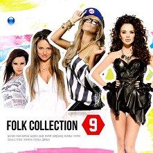 Folk Collection 9 - албум
