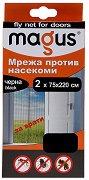 Мрежа за врата против насекоми - Комплект с прикрепяща лента и оловни тежести
