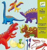 Създай сам картонени фигури - Динозаври - Творчески комплект за сглобяване и рисуване - несесер