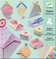 Оригами - Малки кутии - хартиен модел