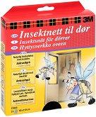 Мрежа за врата против насекоми