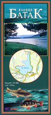 Туристическа карта - Язовир Батак - М 1:35 000 -