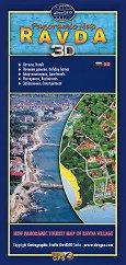 Равда - Несебър - Аксонометрична карта -