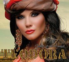 Теодора - Сърце не ми остана - албум